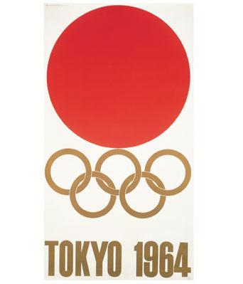 1964年东京奥运会海报
