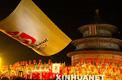 环球政治家:别管中国了