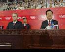 欢迎国家主席、国际奥委会主席