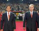 国际奥委会主席、北京奥委会主席入场